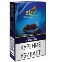 Табак для кальяна Afzal Ежевика (40 г)