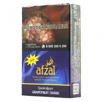 Табак для кальяна Afzal Грейпфрут (40 г)