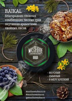 Табак для кальяна Must Have Baikal (125 г)