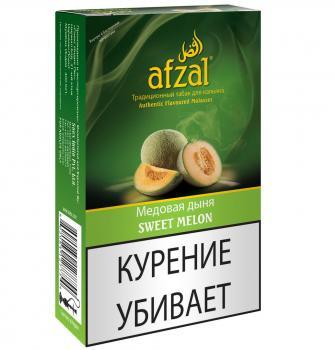 Табак для кальяна Afzal Медовая дыня (40 г)