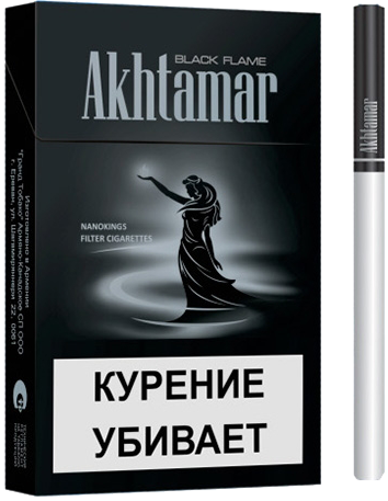 Купить сигареты ахтамар в интернет магазине электронная сигарета где можно купить в москве