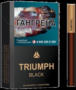 Сигареты Triumph Black King Size