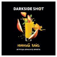 Табак для кальяна Dark Side Shot Южный Вайб (30 г)