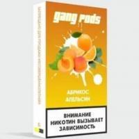 Картриджи Gang Абрикос и Апельсин (1 шт)