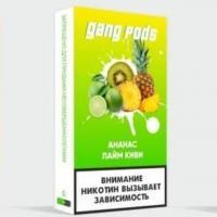 Картриджи Gang Ананас, Лайм и Киви (1 шт)