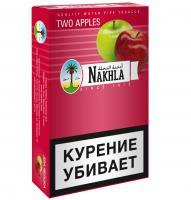 Табак для кальяна Nakhla Два Яблока (50 г)