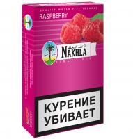 Табак для кальяна Nakhla Малина (50 г)