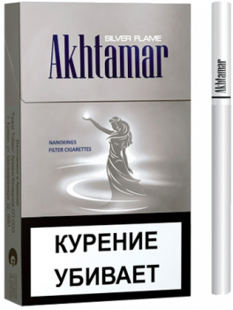 Сигареты Akhtamar Silver Flame Nano