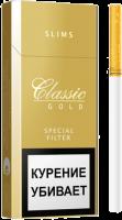 Сигареты Classic Gold Slims