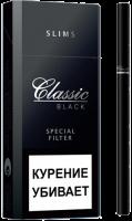 Сигареты Classic Black Slims