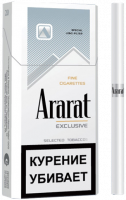 Сигареты Ararat Exclusive 115S