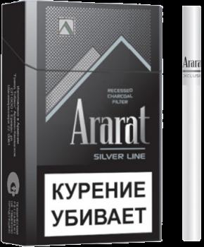 Сигареты Ararat Silver King Size