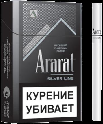 Арарат сигареты где купить жидкость для электронных сигарет без вкуса купить