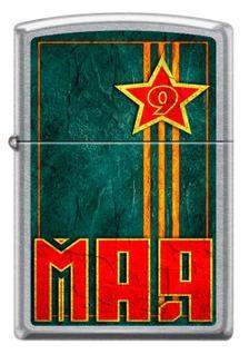 Зажигалка Zippo 207 Victory Day