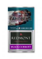 Табак сигаретный Redmont Black Currant (40 г)