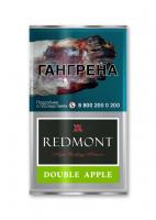 Табак сигаретный Redmont Double Apple (40 г)