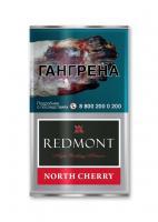 Табак сигаретный Redmont North Cherry (40 г)