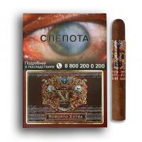 Сигариллы XO Robusto Extra (1 шт)