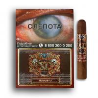 Сигариллы XO Robusto (1 шт)