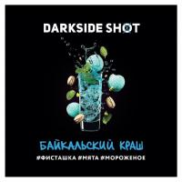 Табак для кальяна Dark Side Shot Байкальский Краш (30 г)
