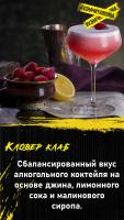 Табак для кальяна Original Virginia Dark Кловер Клаб (20 г)