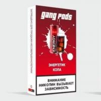 Картриджи Gang Энергетик и Кола (1 шт)