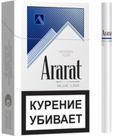 Сигареты Ararat Blue King Size