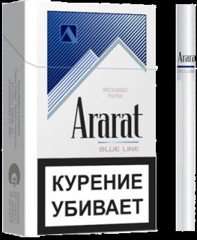 Сигареты Ararat Blue King Size