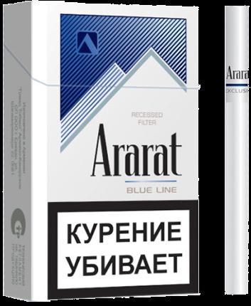 Купить ararat сигареты электронные сигареты в бишкеке где купить