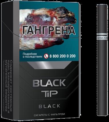 Black tip сигареты где купить продажа сигарет оптом красноярск