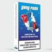 Картриджи Gang Энергетик со Вкусом Лесных Ягод (1 шт)
