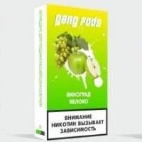 Картриджи Gang Виноград и Яблоко (1 шт)
