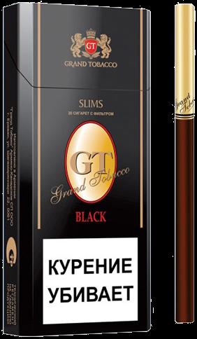 Сигареты гт армения купить купит табак для кальяна оптом