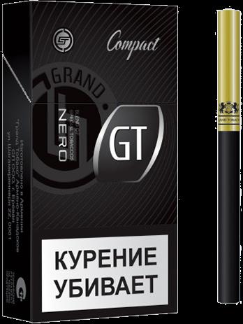 Сигареты неро gt купить табака табак для кальяна оптом