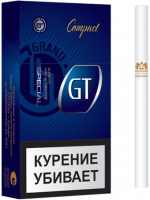 Сигареты GT Special Compact Size