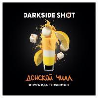 Табак для кальяна Dark Side Shot Донской Чилл (120 г)
