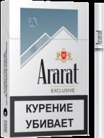 Сигареты Ararat Exclusive Nano