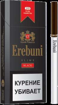 Сигареты Erebuni Black Slims
