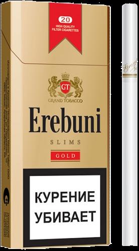 Эребуни сигареты купить steam электронная сигарета купить