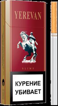 Сигареты Yerevan Slims