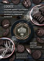 Табак для кальяна Must Have Cookie (125 г)