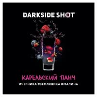 Табак для кальяна Dark Side Shot Карельский Панч (30 г)