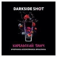 Табак для кальяна Dark Side Shot Карельский Панч (120 г)