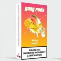 Картриджи Gang Банан и Манго (1 шт)