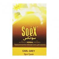 Кальянная смесь Soex Earl Grey Эрл Грей (50 г)