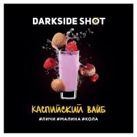 Табак для кальяна Dark Side Shot Каспийский Вайб (120 г)