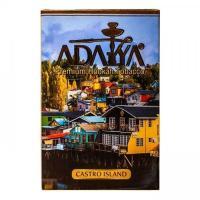 Табак для кальяна Adalya Castro Island (50 г)
