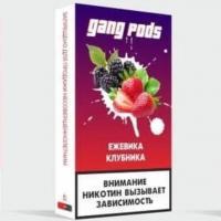 Табак трубочный Vintage Смесь №6