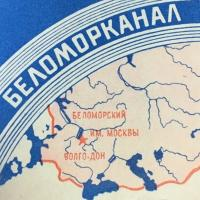 Папиросы Беломорканал (18 шт)