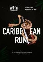 Табак для кальяна Must Have Caribbean Rum (25 г)